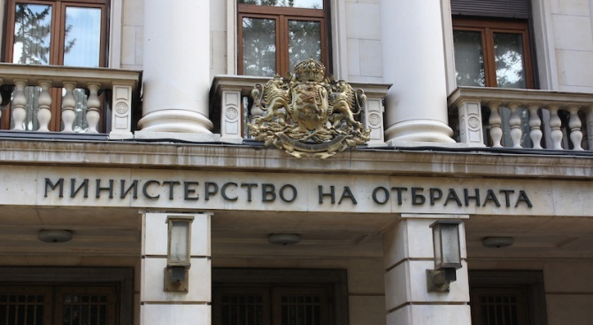 Правителството прие промени в Устройствения правилник на Министерството на отбраната