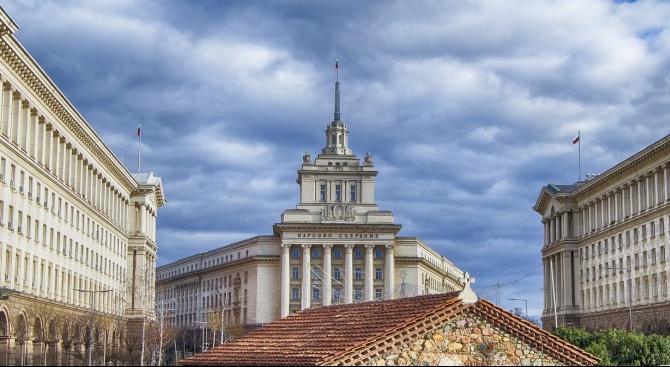Българската държава е поставена на 47-мо място сред класация на