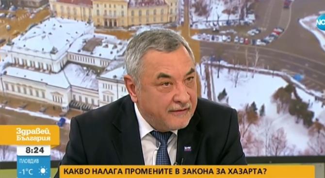 Сблъсък за милиони! Валери Симеонов коментира промените в Закона за хазарта