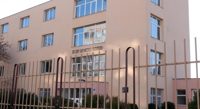 Жена е подала фалшивия сигнал за бомба в Благоевград