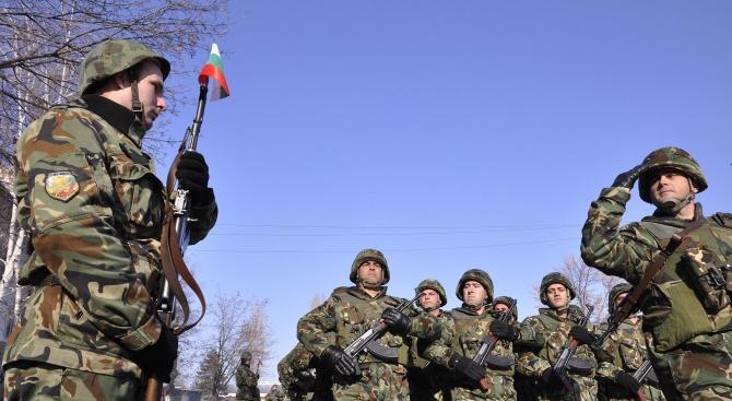 Армията търси сапьори, санитари и радиотелеграфисти