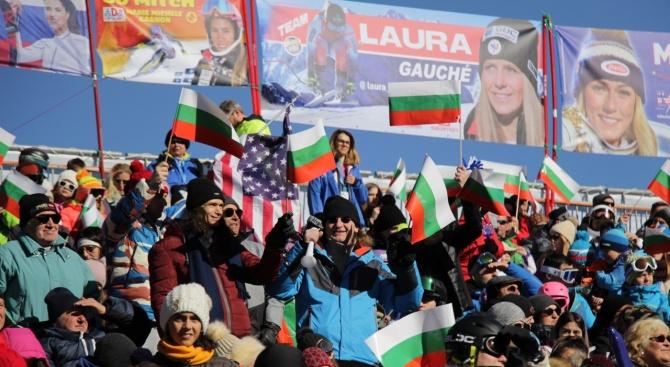 Световният елит при дамите в алпийските ски дисциплини е в Банско