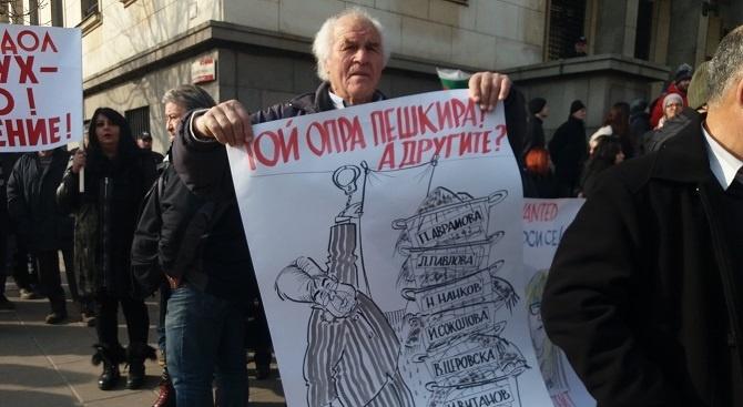 Започна протестът срещу горенето на боклук и водната криза