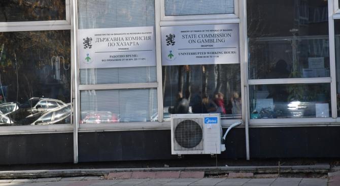 Тежко корумпираната и купена Комисия по хазарта укрила документи от инспекторите на АДФИ