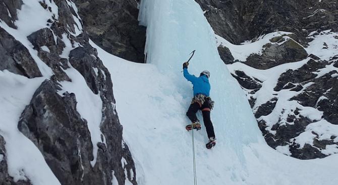 Алпинист падна в района на водопада Рилска Скакавица, с много тежки травми е