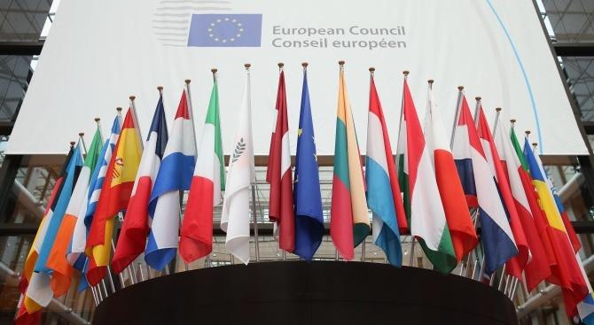 Извънредна среща на върха на ЕС на 20 февруари