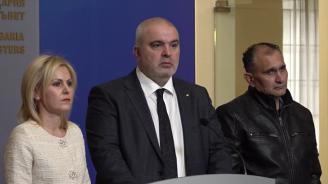Бащата на убитата Андреа: Много ми е тежко, премиерът ми обеща промяна на закона