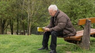 Момиче се разчувства, след като видя покойния си дядо в Google Maps