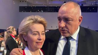 Борисов разкри пред Фон дер Лайен какво е необходимо, за да имат успех Европейския зелен пакт и борбата с климатичните промени