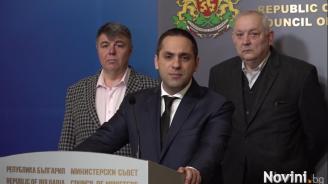 Кабинетът прие плана за Перник, иска от СОС разрешение да пусне водата от Белмекен