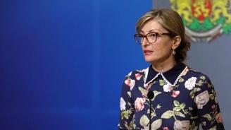 Захариева предложи помощ на Турция след труса