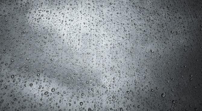 Облачно и дъждовно
