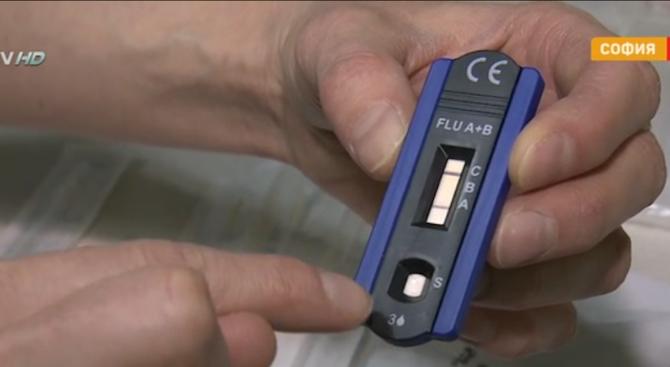 С тестове установяват етиологичния причинител на грипа