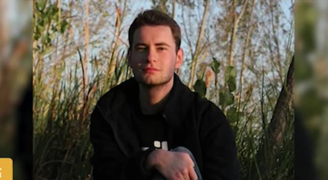 20-годишен студент изчезна мистериозно