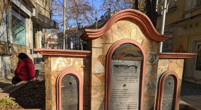 Вандали потрошиха емблематична чешма във Варна