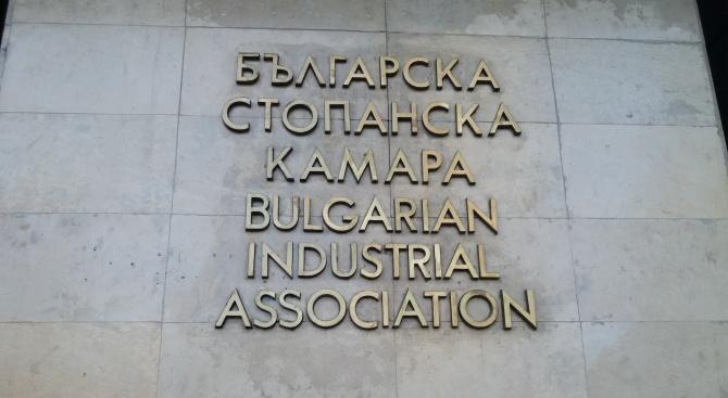 БСК подкрепя исканията за спиране действието на Наредба Н-18