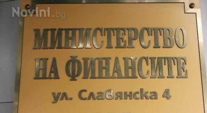 Финансовото министерство продаде ДЦК за 200 млн. лева при 0,13 на сто годишна доходност