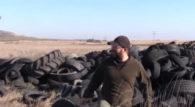 Прокуратурата издирва собственика на незаконно депо за гуми до Атанасовското езеро в Бургас