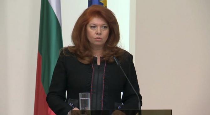 ГЛЕДАЙТЕ НА ЖИВО: Йотова призова 2020 г. да бъде годината на единенинето на българите