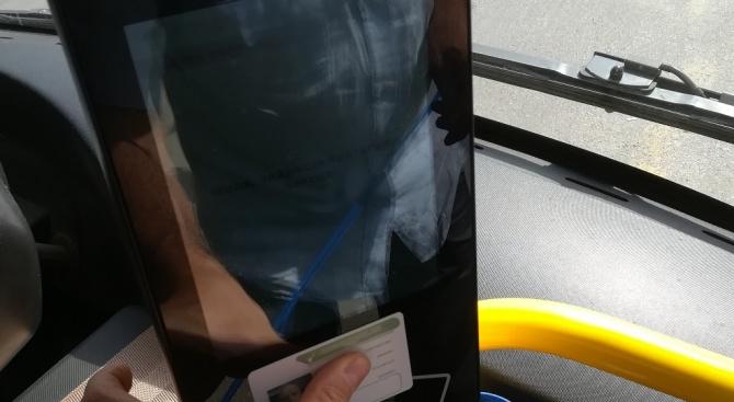 Нова електронна система за таксуване в градския транспорт в Плевен