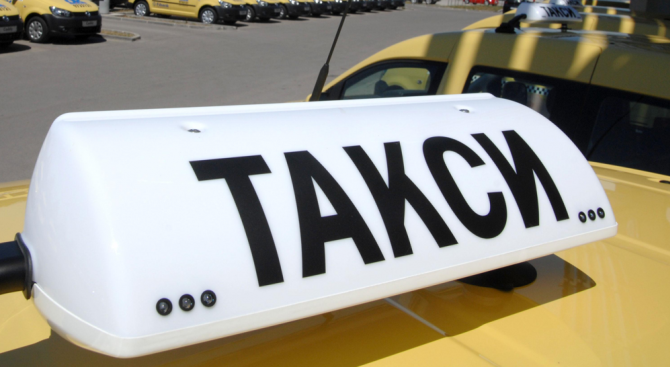 Таксиметровите превозвачи поискаха първоначалната такса да скочи тройно