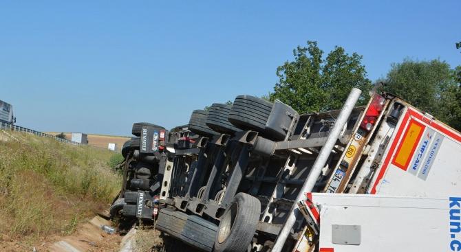 Камион задръсти Тракия