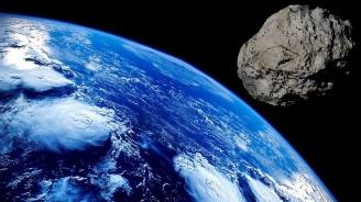 НАСА: Потенциално опасен астероид приближава към Земята