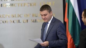 Владислав Горанов: 2020 г. ще е не по-лоша от 2019 г., а защо не и по-добра