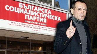 БСП твърдо застава зад Васил Божков