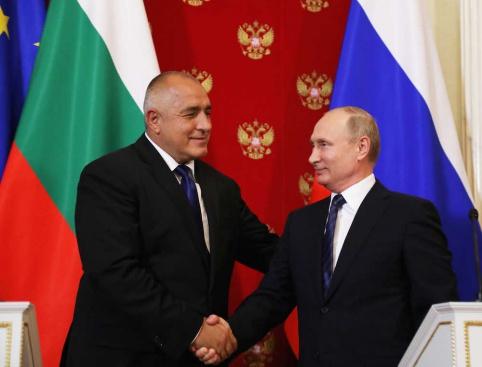 Доволни ли сте от резултатите от визитата на премиера Бойко Борисов в Москва?