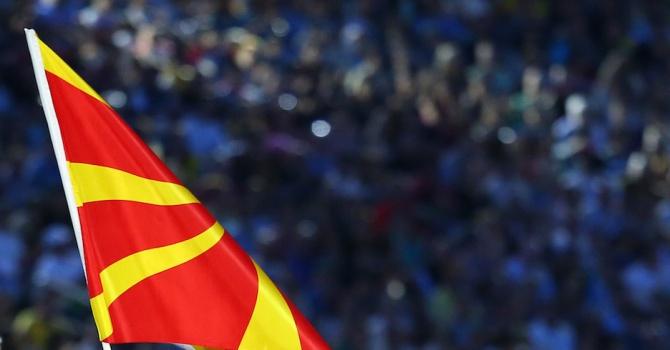 Историческо ли е според Вас споразумението между Атина и Скопие за името Северна Македония?