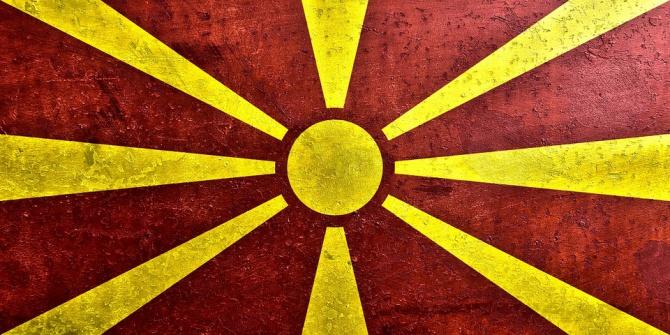 Може ли Македония да има териториални претенции към България след договора с Гърция за новото име?