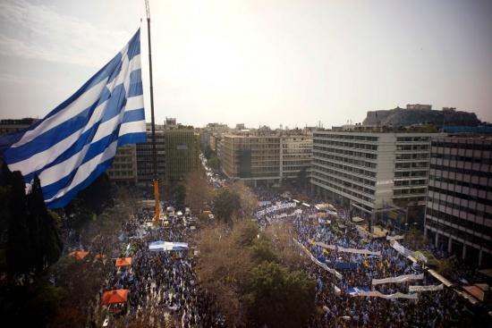 Излезе ли Гърция от кризата?