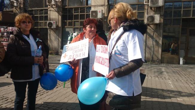 Подкрепяте ли протестите на медицинските сестри?