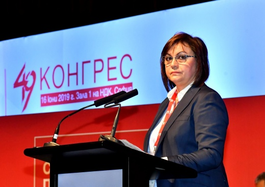 Одобрявате ли оттеглянето на оставката на Корнелия Нинова?