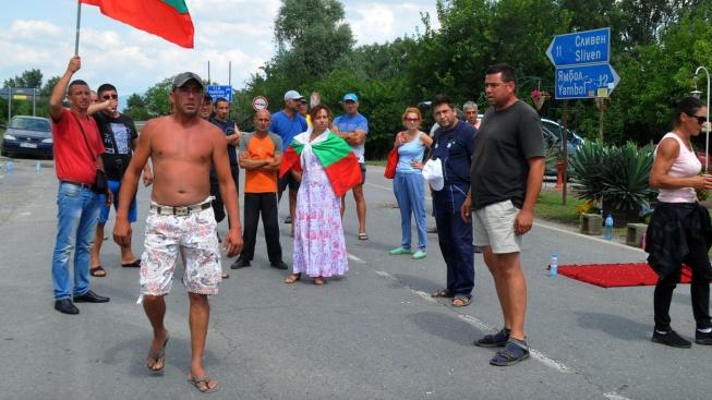 Одобрявате ли блокадата на пътя Ямбол-Сливен при село Крушаре?