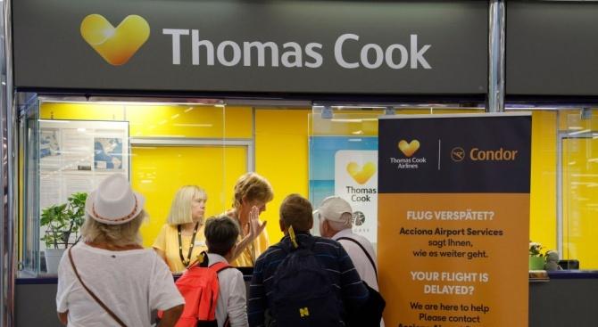"""Мислите ли, че фалитът на """"Томас Кук"""" ще се отрази на родния туризъм?"""