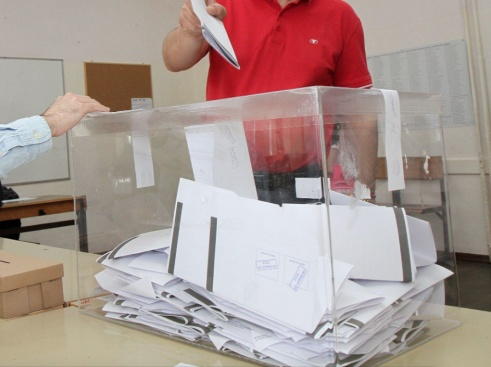 Ще гласувате ли на местните избори?