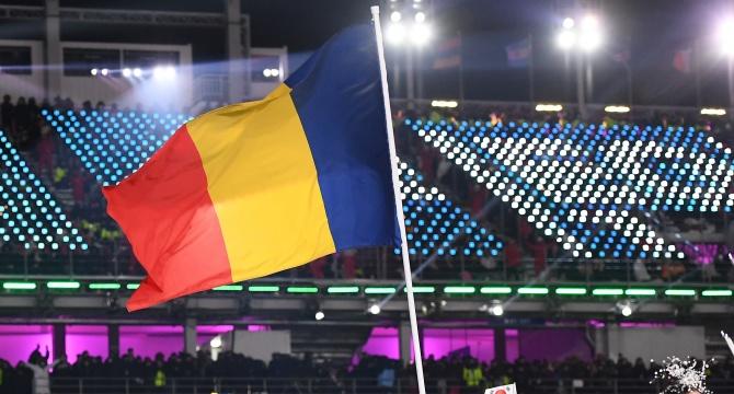 Важни ли за Вас изборите за румънски президент?