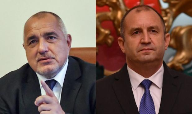 """Кого подкрепяте при """"престрелките"""" между Бойко Борисов и Румен Радев?"""