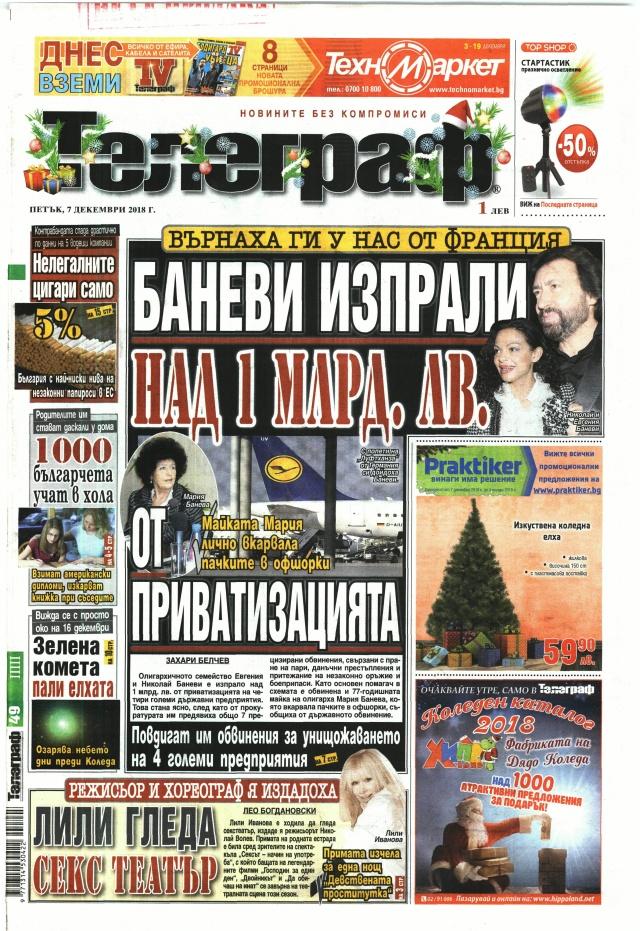Телеграф: Баневи изпрали над 1 млрд. лв.