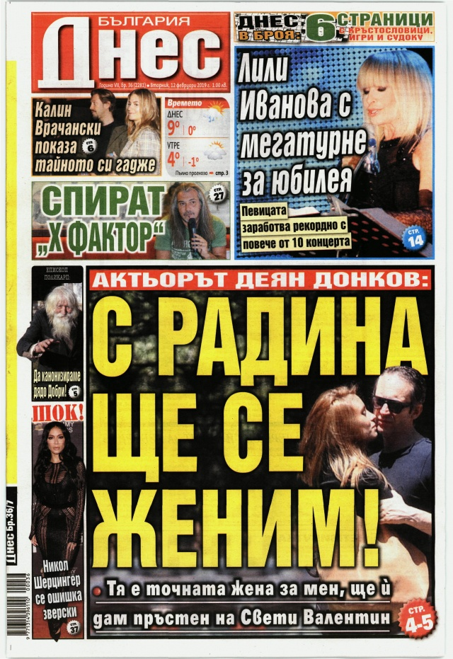 България днес: Донков: С Радина ще се женим