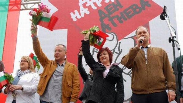 Сергей Станишев на протестен митинг на БСП