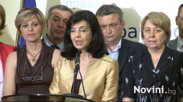 Меглена Кунева: България се връща към миналото - 3 Част