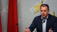 Станишев: Правителството изяде фискалния резерв