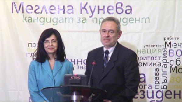 Официално: Любомир Христов е кандидат - вицепрезидент на Кунева
