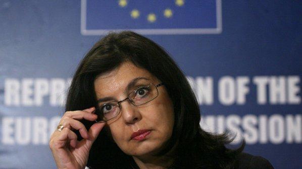 Меглена Кунева: Разединеното ни общество има нужда от непартиен президент