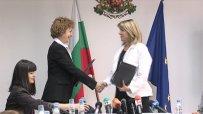 360 млн. лв. ще излезе завода за боклука в София