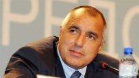 Бойко Борисов за Лукойл: Компромис няма, законът е спазен