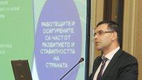 Дянков: Криза за горива няма да има